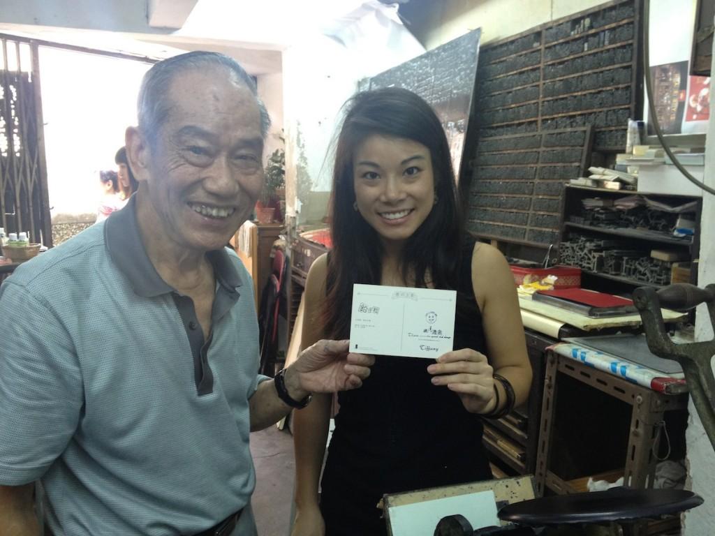tiffany wan hong kong designer