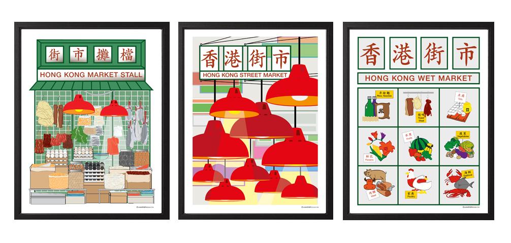 Hong Kong Market Posters_Wanderlab Kickstarter