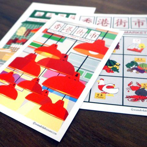 Tiffany Wan Illustration_Wanderlab_HK Market Kickstarter