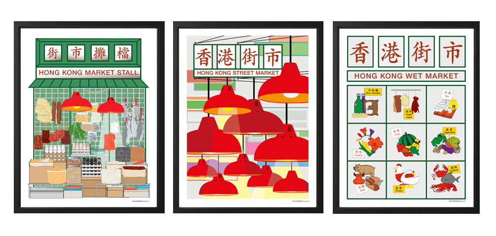 Hong Kong Market Posters