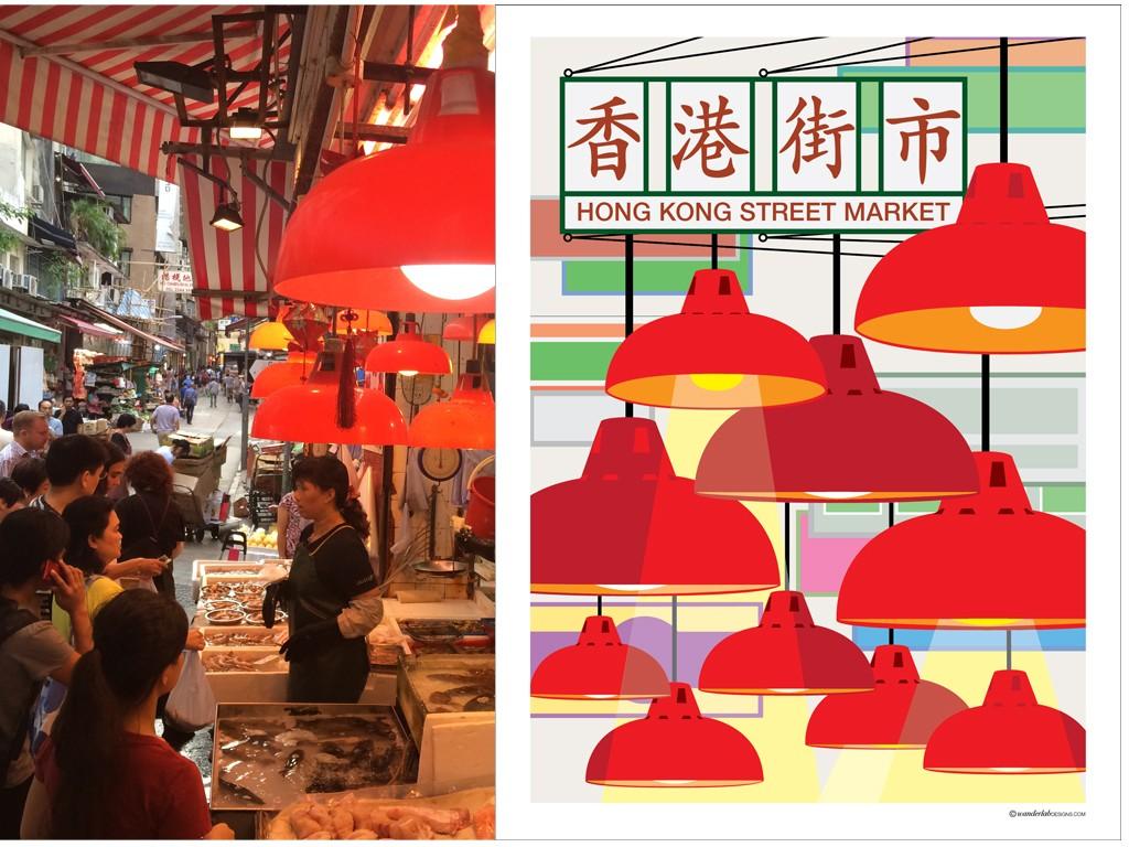 Hong Kong Market Lantern Poster
